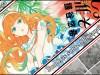 Review manga Sombras sobre Shimanami 1 2 imagen destacada
