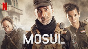 Mosul | Μία διαφορετική πολεμική ταινία