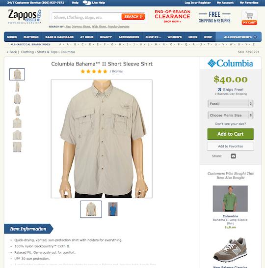 zappos-shirt