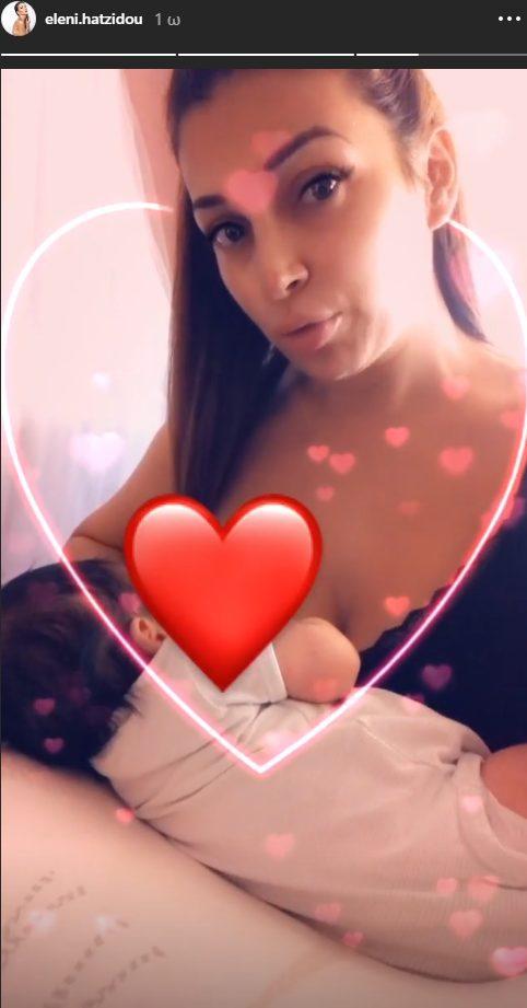 Ελένη Χατζίδου: Δημοσίευσε φωτογραφία την ώρα που θηλάζει την νεογέννητη κόρη της (εικόνα)