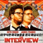 'The Interview' Brings in $1 Million on Opening Day!