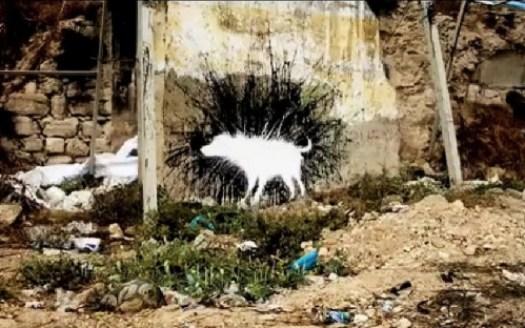 wet dog palestine banksy 2005.jpg