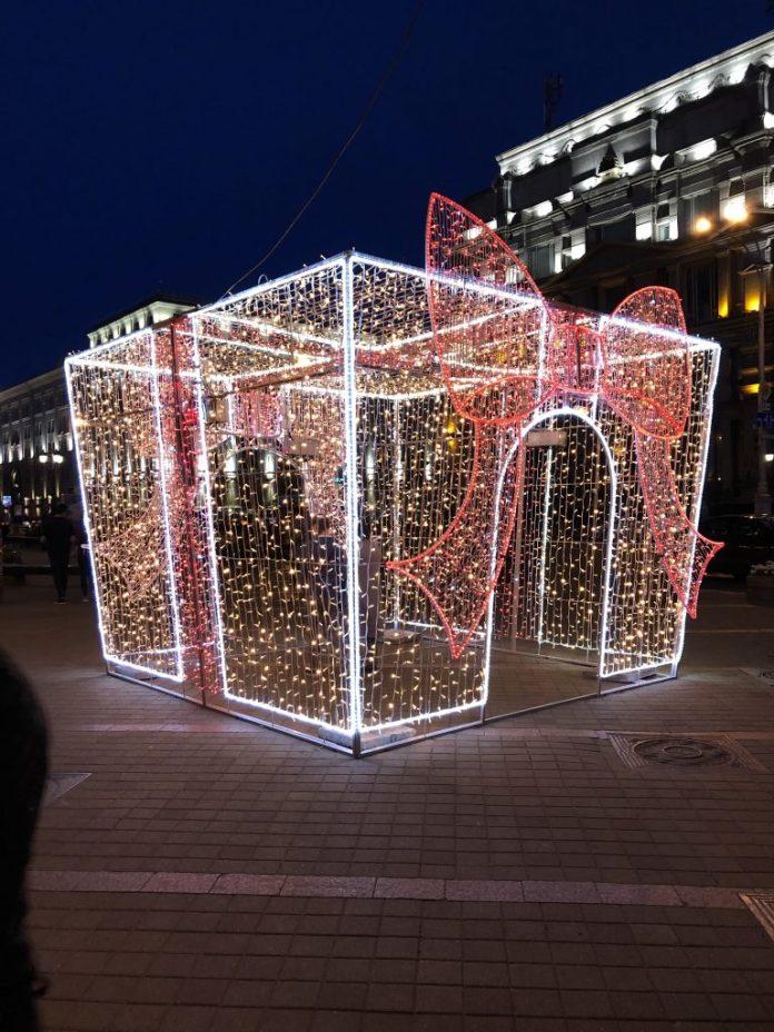 Minsk : Décoration