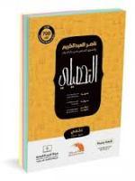 تحميل كتاب ناصر عبدالكريم pdf 2021