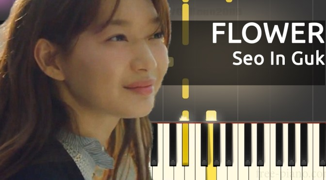 Seo In Guk(서인국) – Flower(꽃) (Tomorrow With You (내일 그대와) – Piano Tutorial