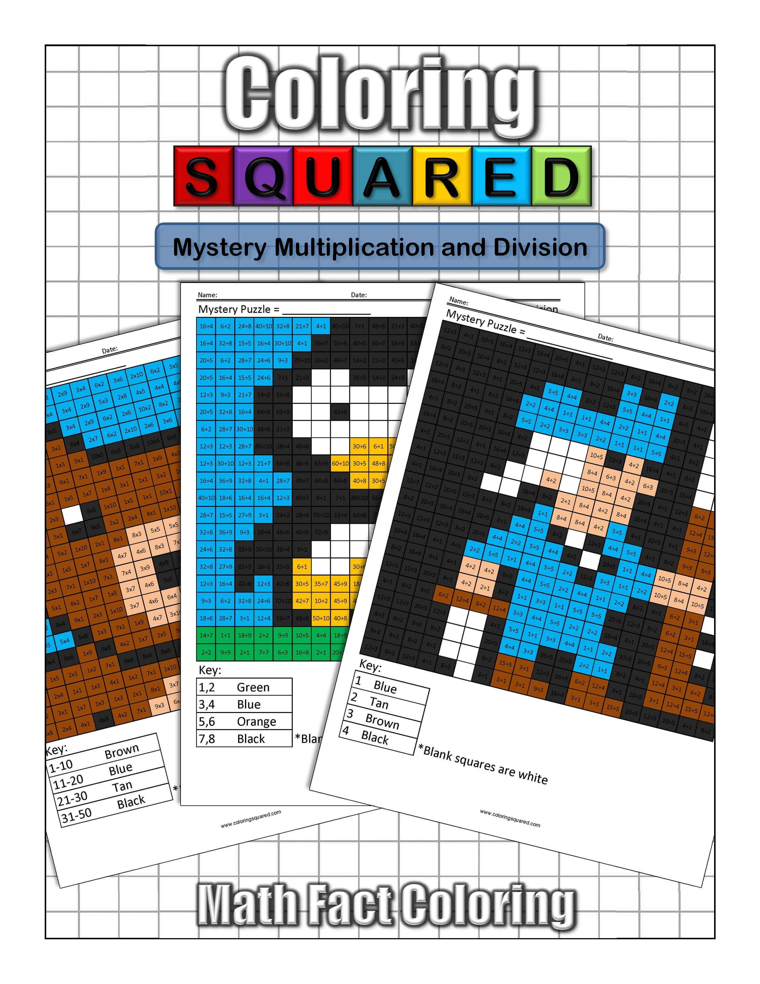 Mystery Multiplication