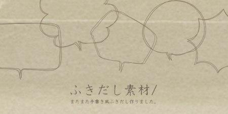 FPOPdesign-m-fuki-002-450x225