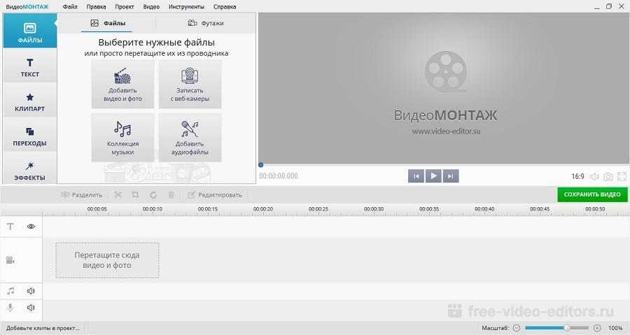 Tilføj video til programmet