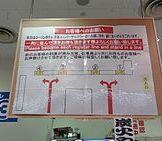 並び方_(13539644114)