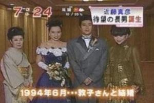 近藤真彦結婚