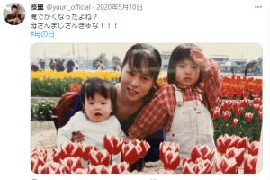 優里さんと母と妹