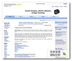 2007-09-20_080848.jpg