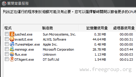 freegroup-2010-06-24-[10]