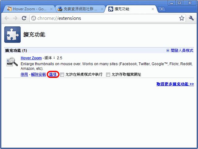 vm-2011-04-29-[8]
