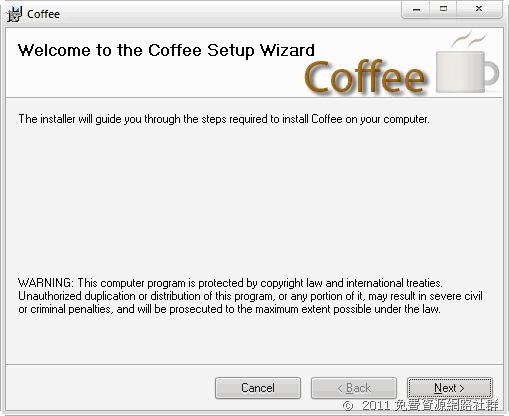 Coffee 避免電腦進入系統休眠而停止下載檔案