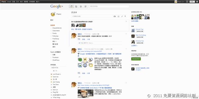 Google+ Alt 為 Google+ 換新樣式,讓閱讀更舒服