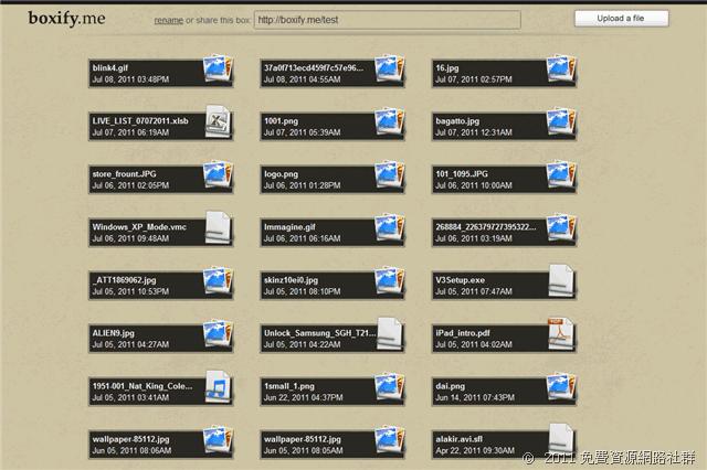 boxify.me 多人共用的免費上傳收納箱,無須註冊即可上傳或收檔