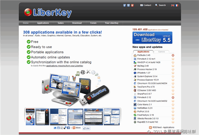 LiberKey 免費軟體精選集!超過 300 種可攜式軟體讓你帶著走!