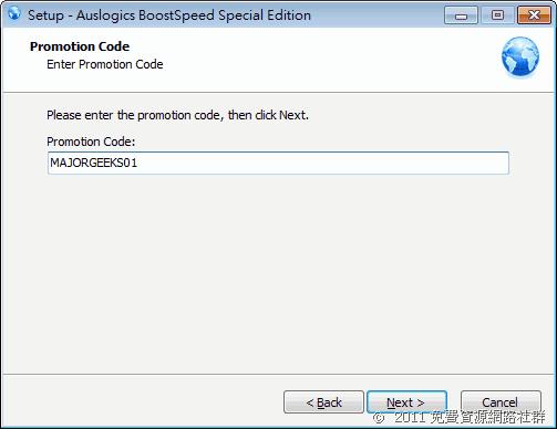 Auslogics BoostSpeed 5 價值 $49.95 美元的系統優化軟體,再次免費