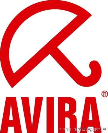 免費獲得 Avira Internet Security 2012 小紅傘授權序號