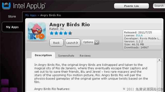 免費下載 Angry Birds RIO 憤怒鳥里約大冒險(PC版)