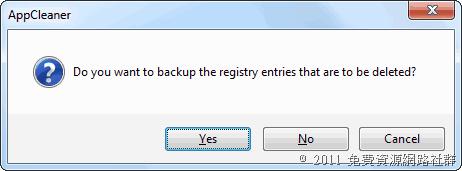 AppCleaner 清除無用暫存檔,最佳化電腦效能與磁碟空間