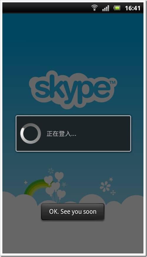 screenshot_2012-01-27_1641_1