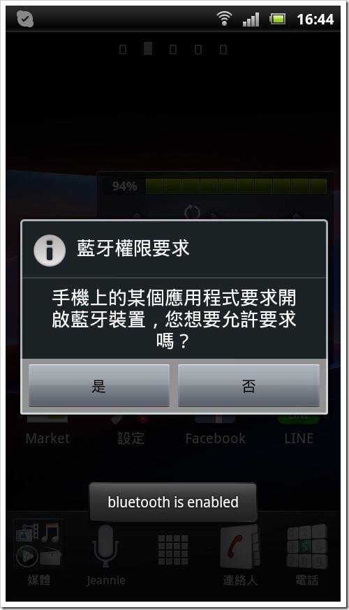 screenshot_2012-01-27_1644_1