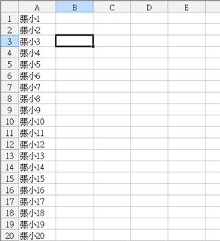 [Office教學] 如何用 Excel 隨機函數(Rand)來亂數選出中獎者?