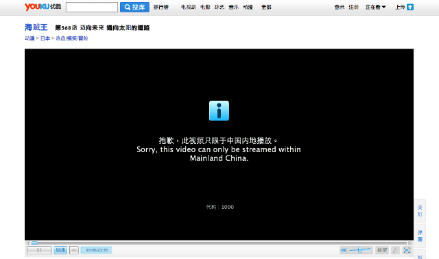 How to watch Youku from outside China