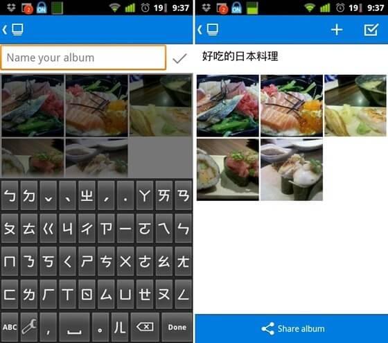 [Android] Dropbox for Android 2.3 版推出,新增快速分享照片及批次處理的功能!