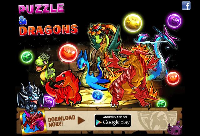 Puzzle & Dragons 龍族拼圖正式登陸台灣香港,Android 版搶先免費下載 via @freegroup