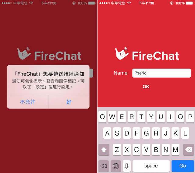 Firechat for ios 01