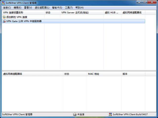 Sshot 2014 04 24 12