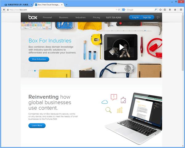 Box Sync 桌面同步工具使用教學,將重要檔案自動上傳、備份到雲端硬碟