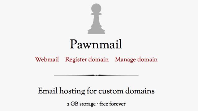 Pawnmail 可自訂網域名稱的 Email 信箱(免費 2 GB 容量,永久免費)