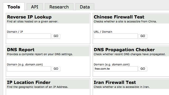 ViewDNS.info 集合 23 種線上免費、實用 DNS 工具