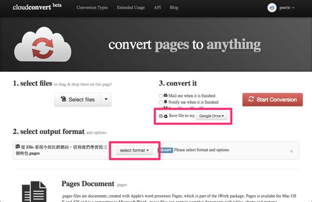 如何在 Windows 開啟 Pages 文件,線上轉檔為 Microsoft Word 格式?