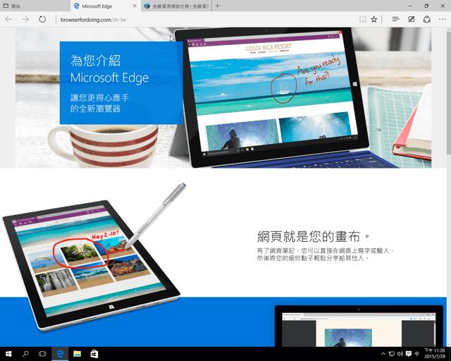 [下載] Windows 10 繁體、簡體中文版 ISO 檔,免費升級更新作業系統(32、64 位元)
