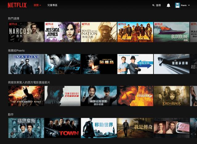 Netflix 台灣正式推出!HD、4K 高畫質電影、影集節目首月免費看!