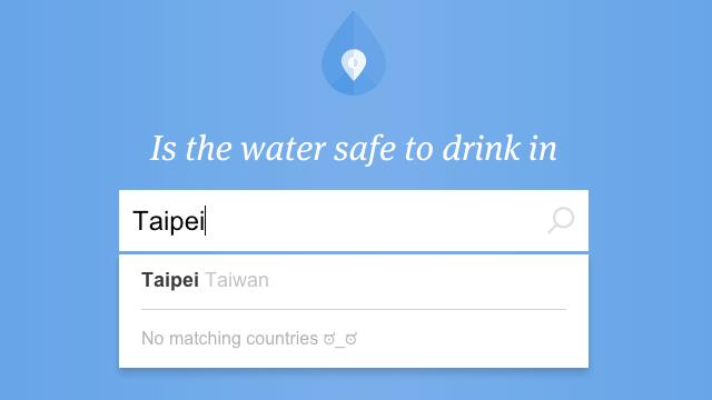Is The Water Safe to Drink? — 輸入城市名稱,查詢當地自來水能否生飲