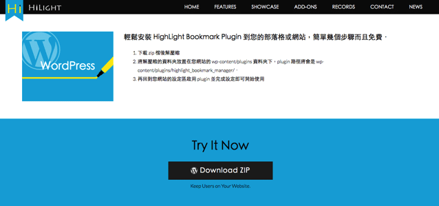 Highlight Bookmark Manager