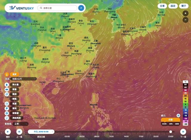 VentuSky 在地圖上使用動態方式提供美麗的即時天氣預報