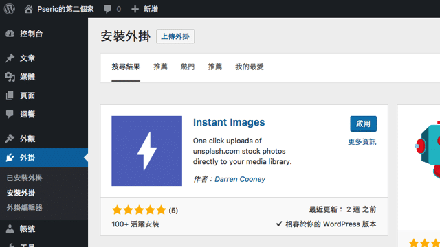 Instant Images