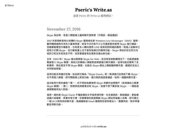 Write.as