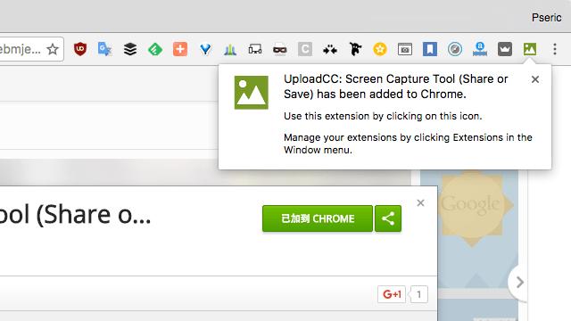 Upload.cc