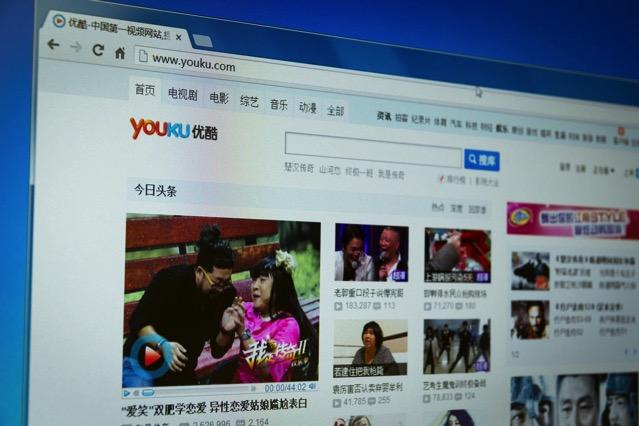 告別 Flash Player,讓優酷 Youku 使用 HTML5 播放器速度更快更安全