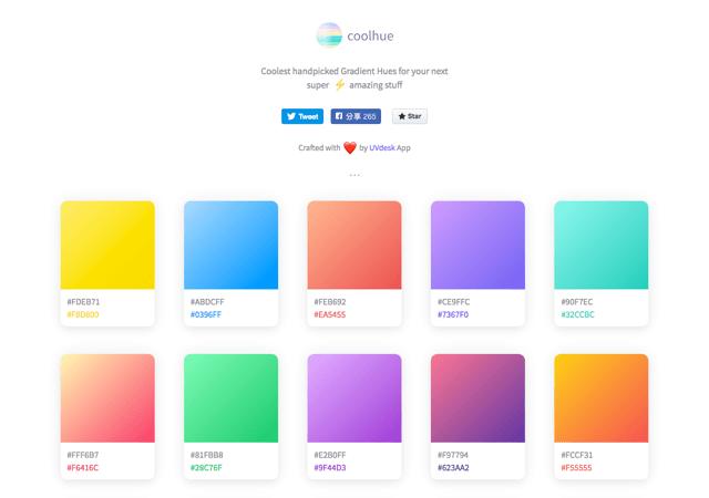 CoolHue 最酷的漸層色背景色卡產生器,快速產生背景 CSS3 語法