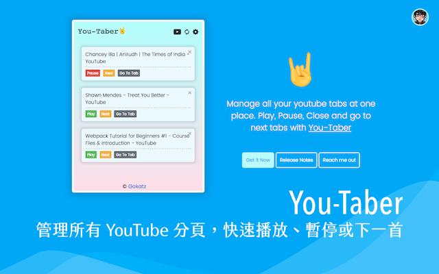 You-Taber 管理所有 YouTube 分頁,快速播放、暫停或跳下一首(Chrome 擴充功能)