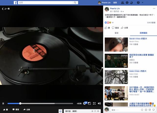 下載 Facebook 影片教學免安裝套件,支援高畫質 Mp4 格式